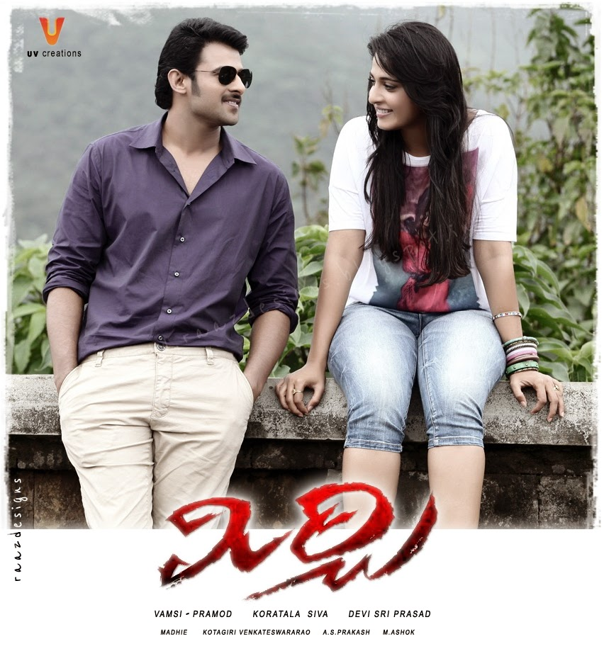 New Telugu Mp4 Video Songs Free Download