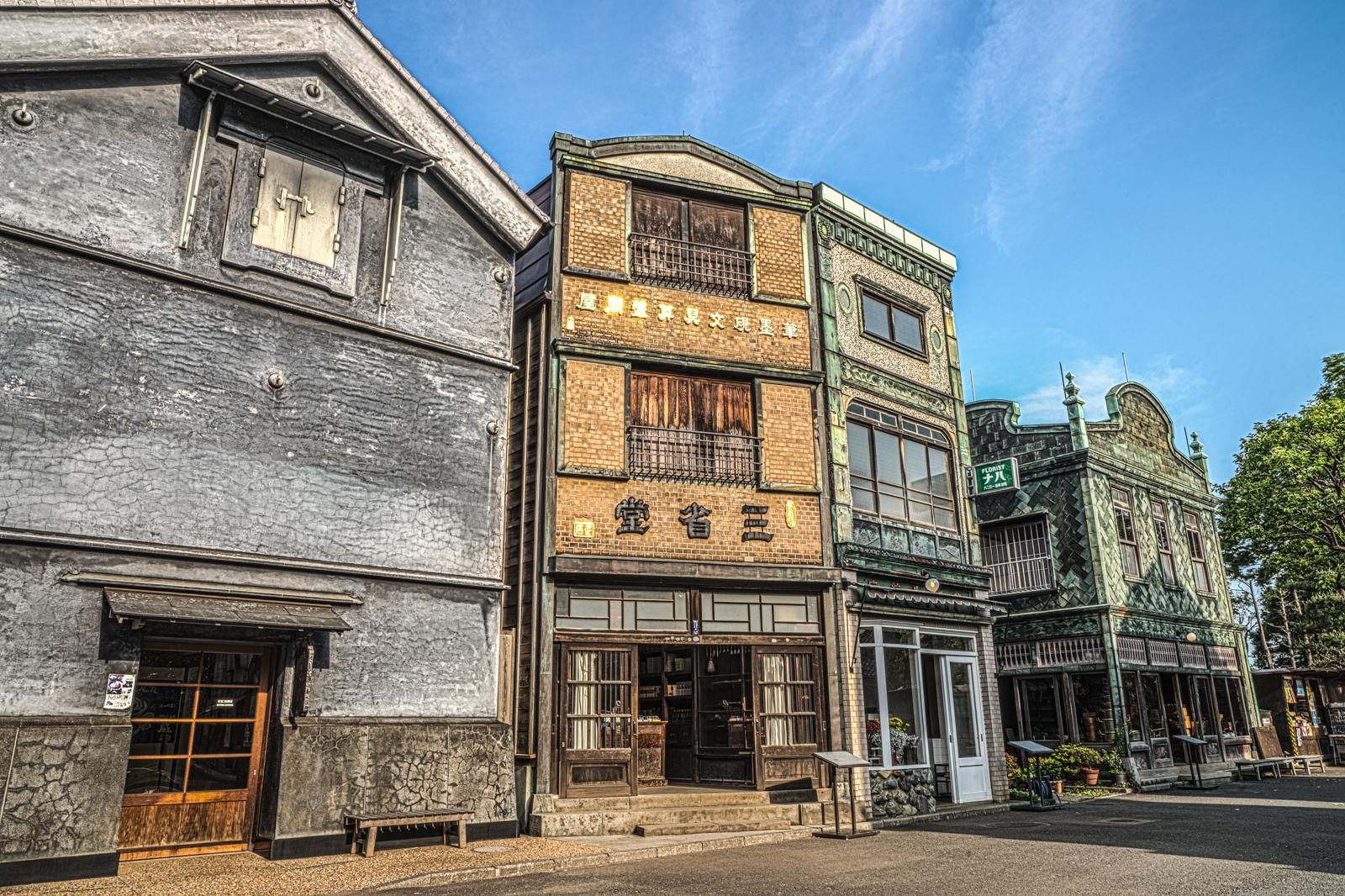 江戸東京たてもの園、武居三省堂(文具店)