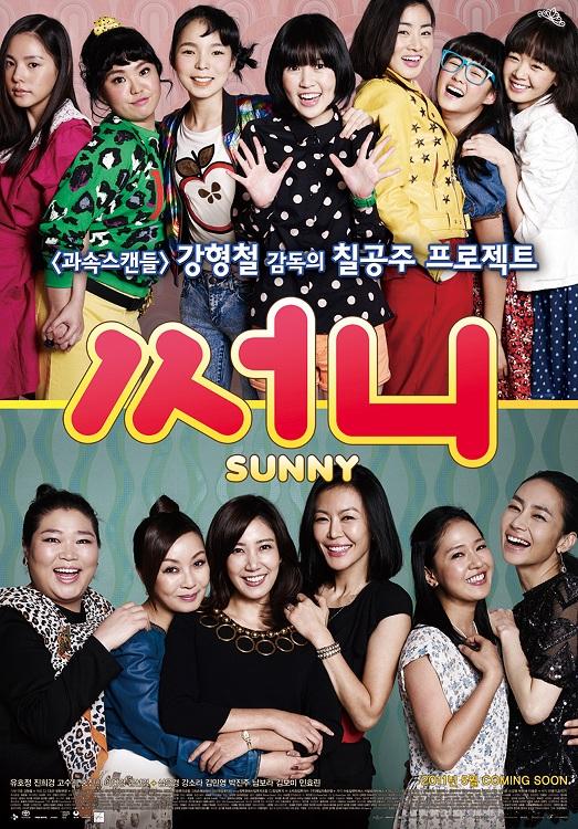 Nhóm Nữ Quái Sunny - HD