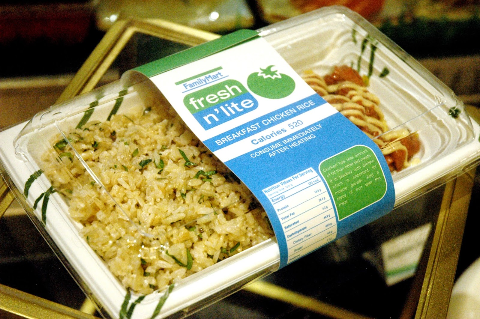 Dude for food healthy meals on the go with familymarts fresh n lite healthy meals on the go with familymarts fresh n lite forumfinder Image collections