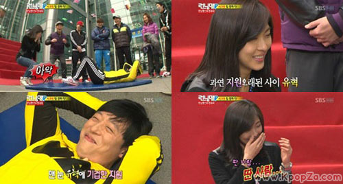 Ha Ji Won สุดช็อคหลังเห็น Yoo Jae Suk ตอนถอดแว่น