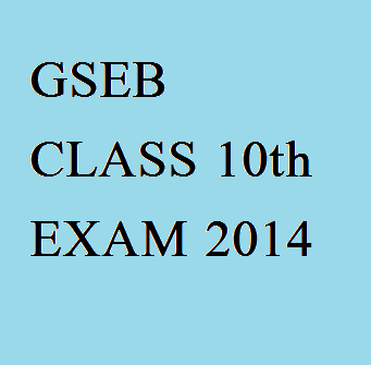 GSEB SSC Exam 2014