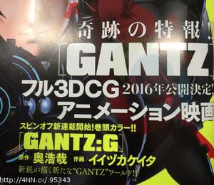 Anime 'Gantz' Akan Kembali Dengan Film 'Full 3DCG' Pada 2016