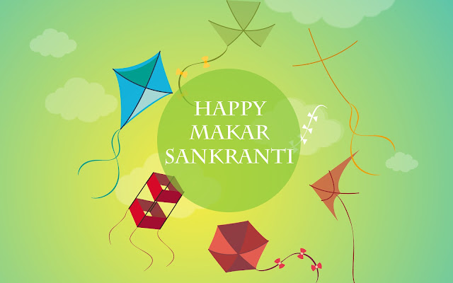 happy sankranthi 2016