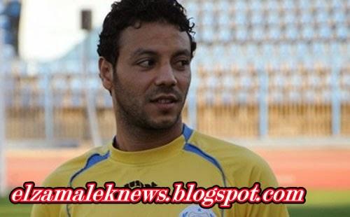 عمر جمال صانع ألعاب المقاولون الدولي