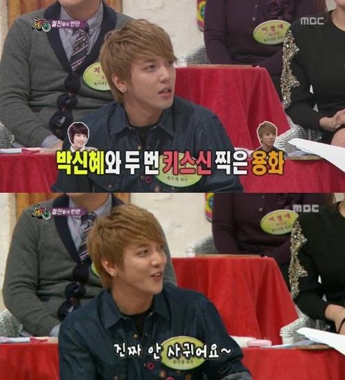"cnblue dating rumours [rumours]yoo nina and jonghyun's scandal jonghyunnie"" are dating t-ara 100% ent australia-korea cnblue calendar national festival."