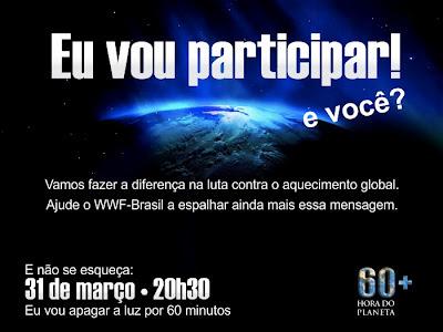 hora do planeta 2012 participar