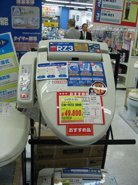 http://3.bp.blogspot.com/-rkliz_BBNKg/Tu0LZ0ZcGHI/AAAAAAAABK8/UivckZpt2Ck/s1600/japanese-bidet12726607892591.jpeg