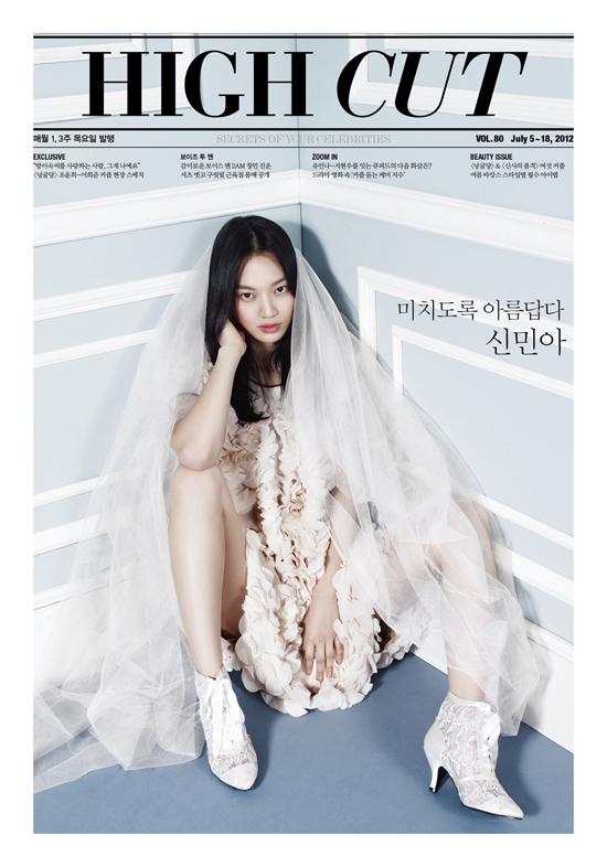 ah magazine