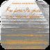 Και μετά θα ζήσω τη ζωή μου, Μαρίνα Αποστόλου (Android Book by Automon)
