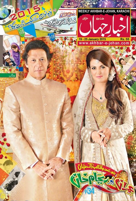 Weekly Akhbar-e-Jehan 19 25 January 2015