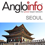 EXPAT RESOURCE IN KOREA