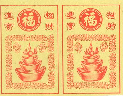 Chinese joss paper