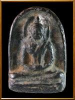 http://tubtimthong-amulet.blogspot.com/2012/11/blog-post_14.html