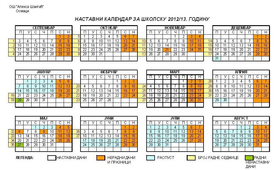 Skolski+Kalendar+20122013 Skolski Kalendar 20122013 http://www.skola ...