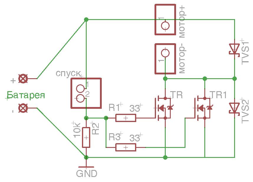 2. Транзистор во время нажатия
