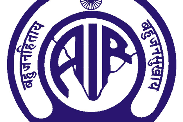All India Radio Nepali Translator-cum-Announcers recruitment