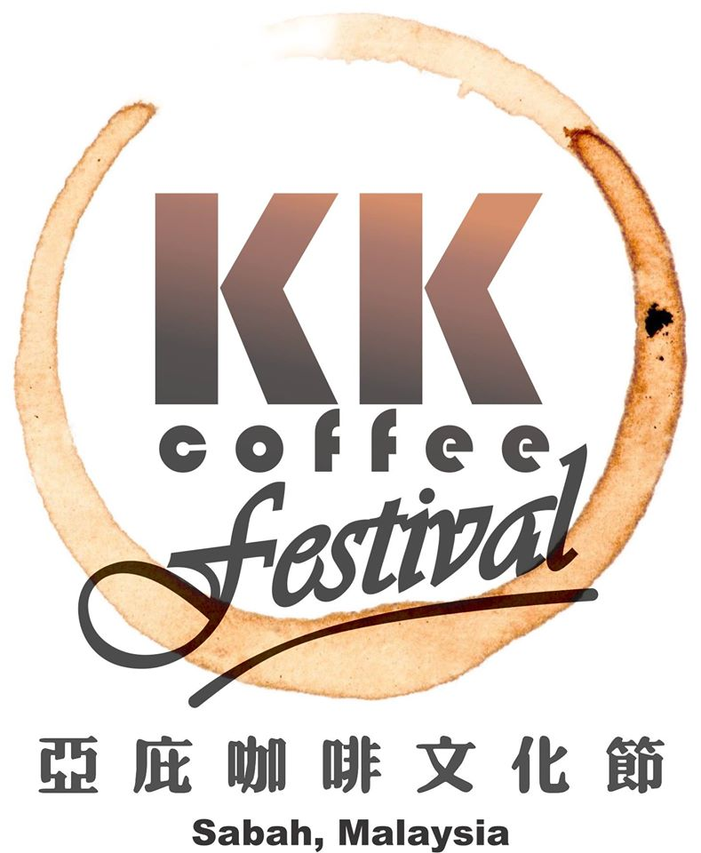 KK Coffee Festival 2016-2017