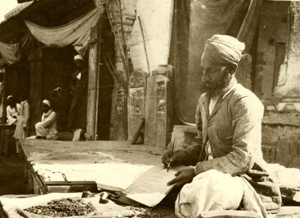 Money Changer Street Merchant - India 1930's
