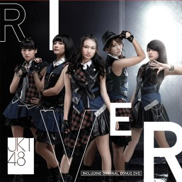 download lagu jeje guitar addict river