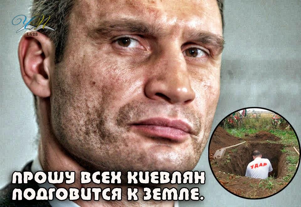Кличко обещает, что горячая вода появится в Киеве через месяц - Цензор.НЕТ 6798