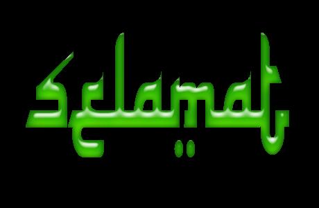 Sma Al Mubarok