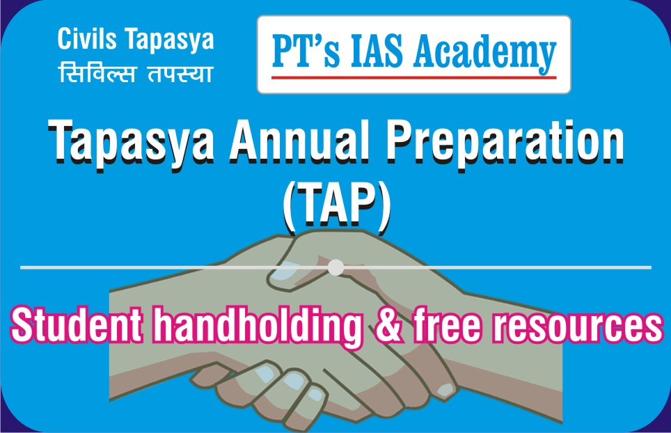T A P - Tapasya Annual Prep (FREE)