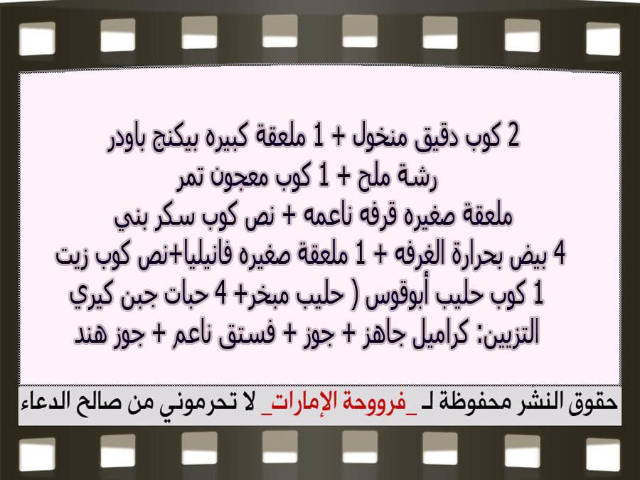 http://3.bp.blogspot.com/-rm1wInL3OVw/VZajB_ojo4I/AAAAAAAARl8/e_D2yC1iM00/s1600/3.jpg