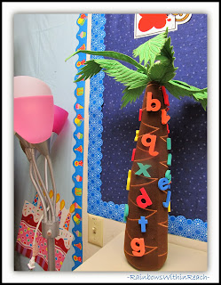 Lakeshore 3D Palm Tree for Chicka Chicka Boom Boom in the Classroom