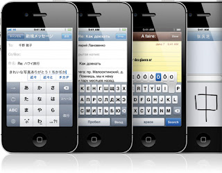 New Apple iPhone 4S News : A buyer's guide to the new Apple iPhone 4S