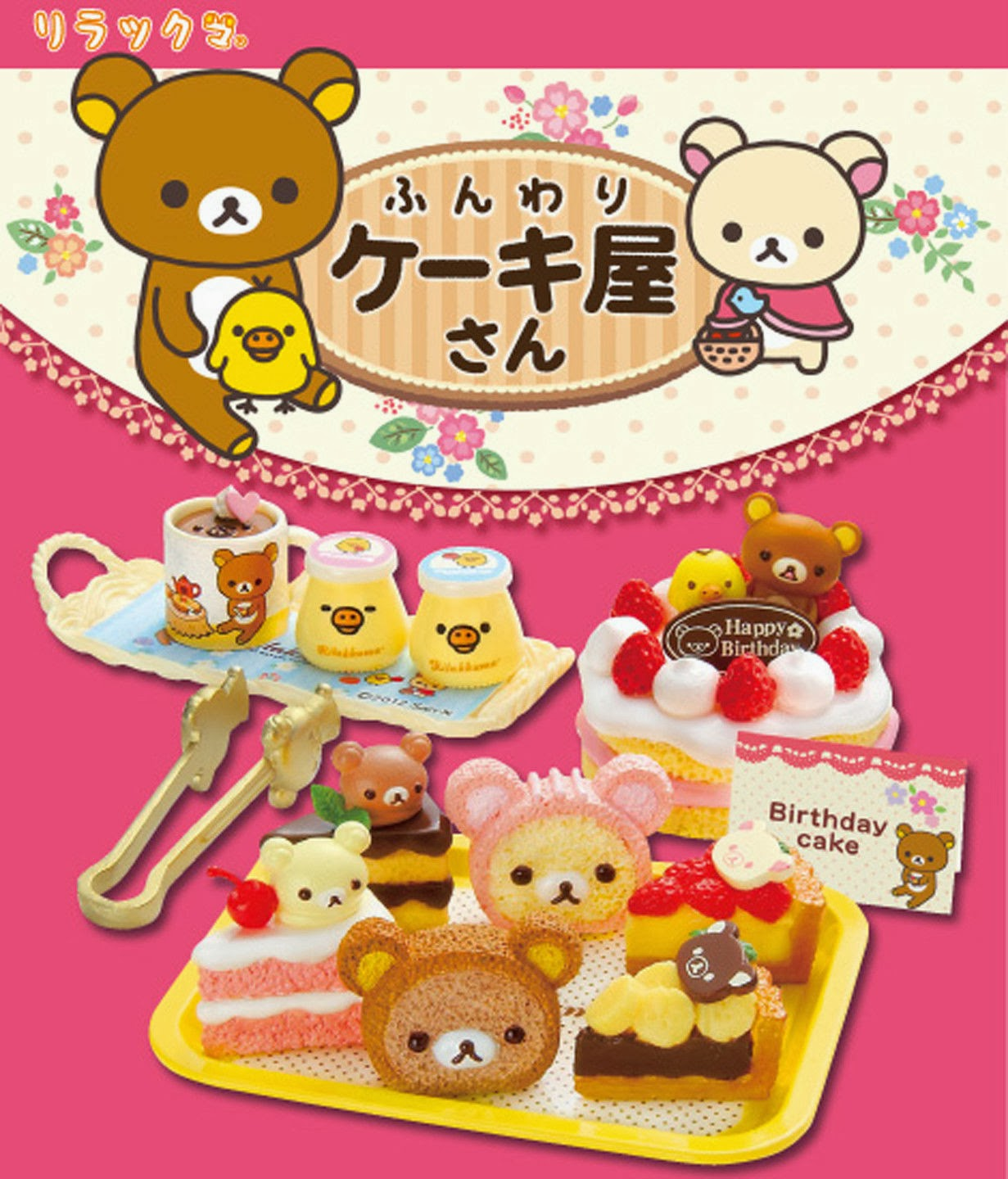 Japan Re-ment dollhouse miniature Rilakkuma Chocolate Cake Shop Cafe Set of 8