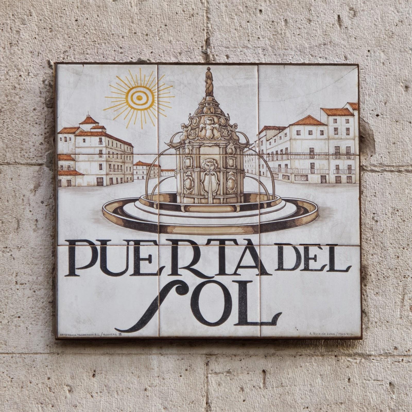 ساحة بويرتا ديل سول في مدريد