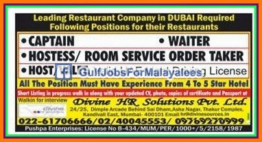how to get a job in dubai from australia