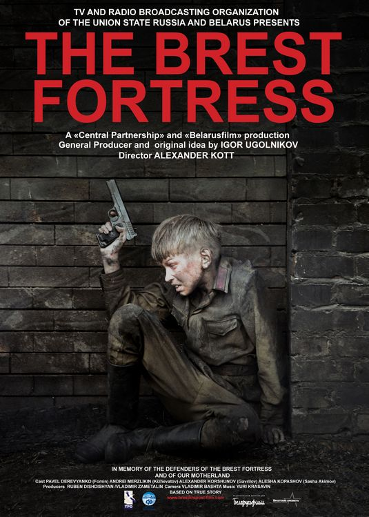 Brest Fortress (2010)