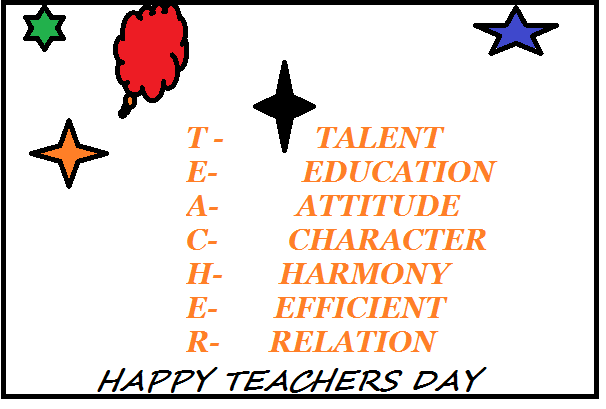 teacher day inspirational quotes