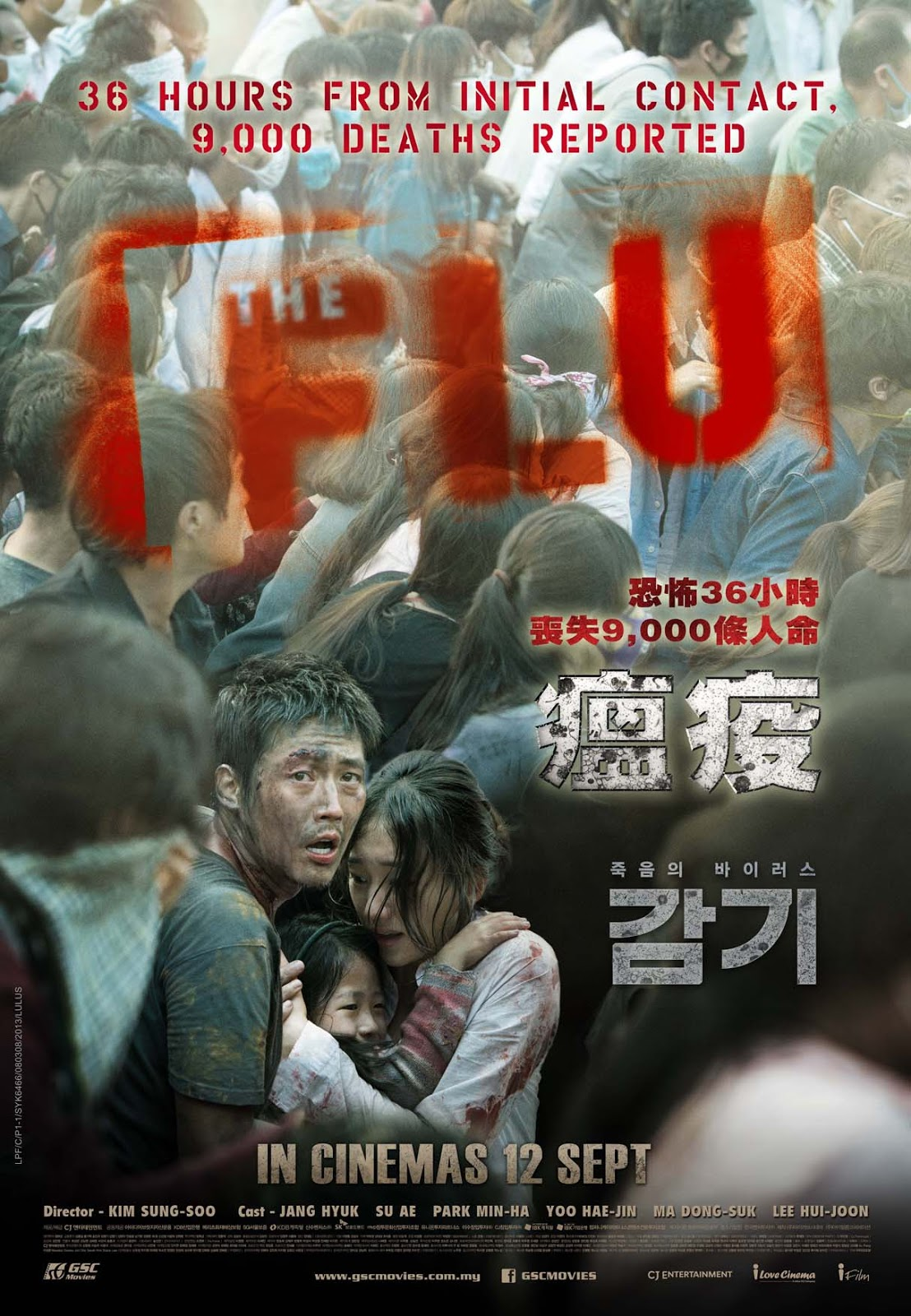 Flu [2013] Full Movie Watch Online Free Download