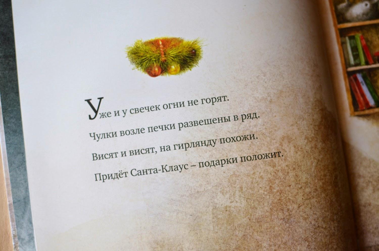 Пушкин а.с. зимняя дорога скачать книгу