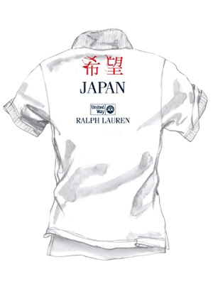 POLO RALPH LAUREN JAPAN HOPE