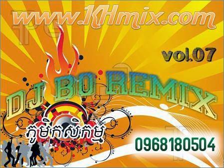 DJ Bo Remix Vol 07