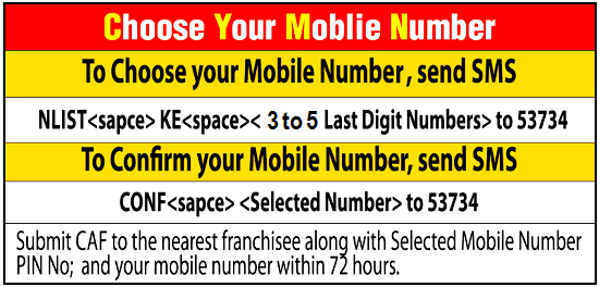 BSNL Choose Your Mobile Number (CYMN) via SMS: Procedure for selection and activation of Choice Mobile Number-SMS-Format