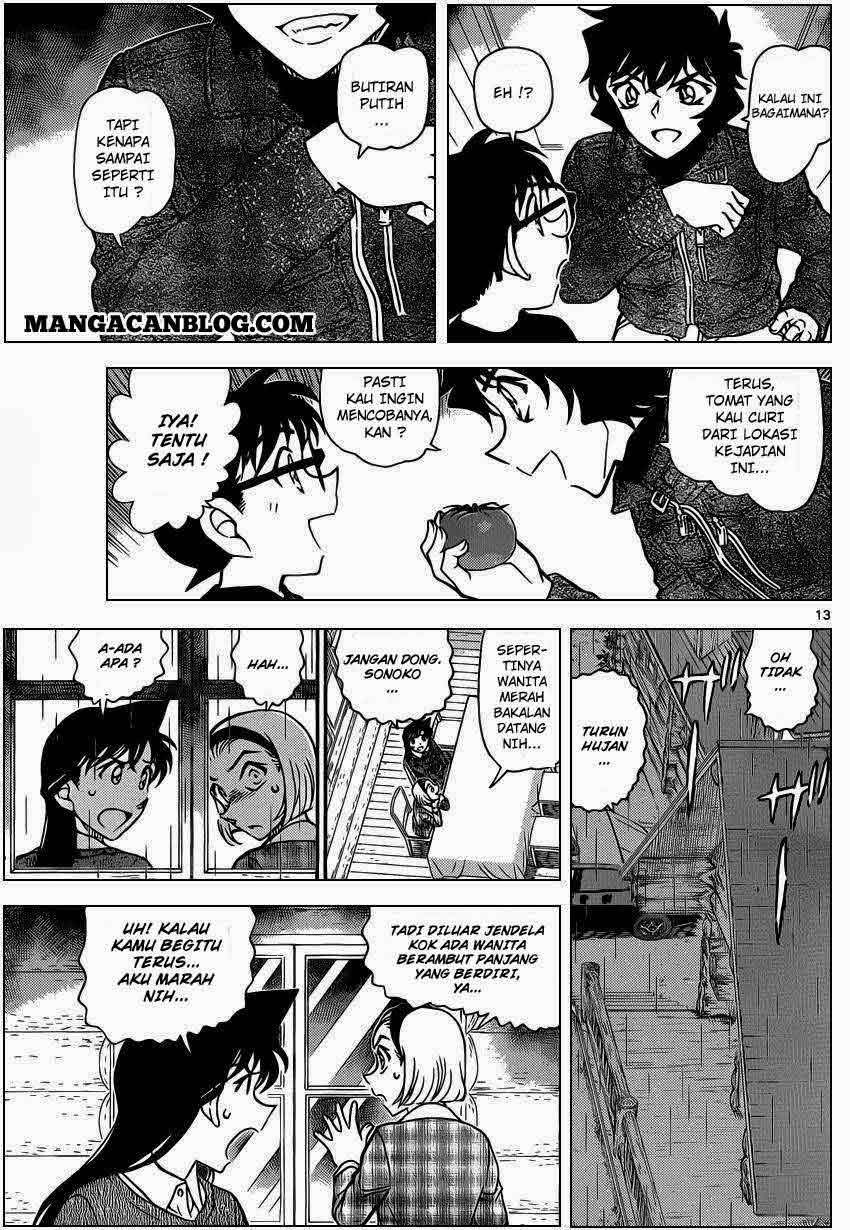 Dilarang COPAS - situs resmi www.mangacanblog.com - Komik detective conan 873 - setan merah 874 Indonesia detective conan 873 - setan merah Terbaru 13|Baca Manga Komik Indonesia|Mangacan