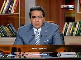 بالفيديو: برنامج آخر النهار حلقة السبت 29-6-2013 مع محمود سعد ولقاء مع أحمد حرارة و محمود بدر