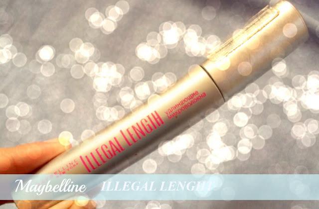 Maybelline, Illegal Length(Wydłużający tusz do rzęs)
