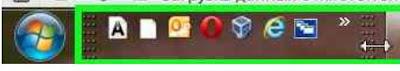 Как вернуть панель быстрого запуска в Win7