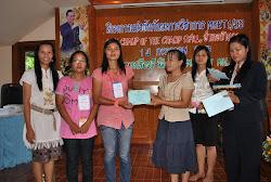 นักศึกษา กศน.ตำบลบ้านตาด ได้รับรวงวัลชนะเลิศการแข่งขันทักษะทางวิชาการ