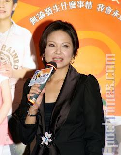Yang Gui Mei