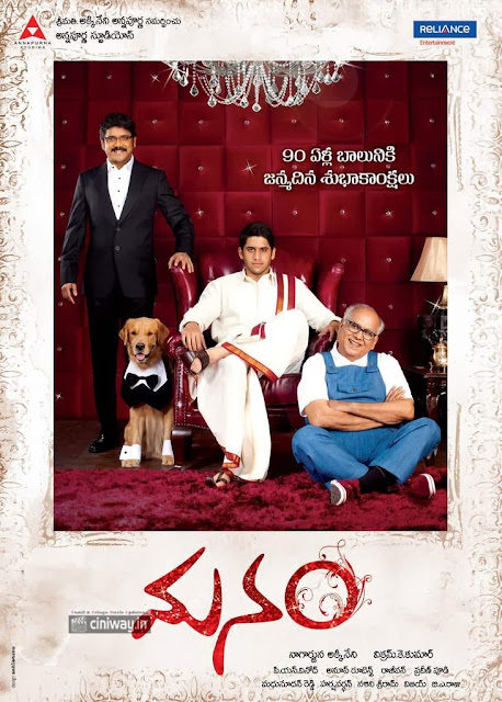 Manam Movie First Look Wallpaper