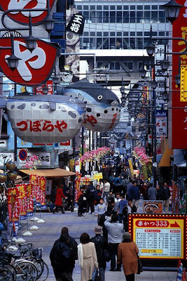 Osaka Airasia