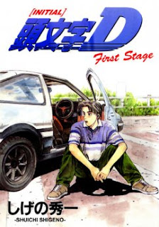 assistir - Initial D First Stage - Episodios Online - online