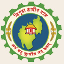 Vacancies in Tripura Gramin Bank (Tripura Gramin Bank) tripuragraminbank.org Advertisement Notification Office Assistant posts